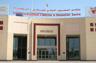 Nearest Hospitals to Reef Resort Bahrain