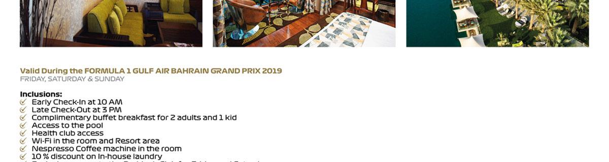 Formula One Paddock Club - 2 Days